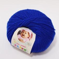 Alize Baby Wool dzija - koši zila (50 g, 175 m)