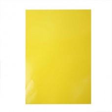 Glancēta papīra komplekts - dzeltens(80 g, 25 gb.)